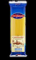 Макароны Del Castello Спагетти 500 г