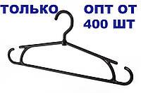 Вешалки плечики (Тремпель) для одежды осенние
