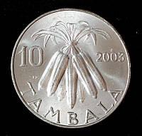 Монета Малави 10 тамбал 2003 г.