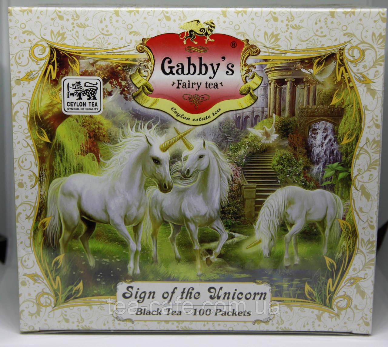 """Чорний чай в пакетиках Gabby's. """"Знак Єдинорога"""". 100 х 2г"""