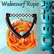 Фал универсальный с рукояткой Jobe Wakesurf Rope, 211519001