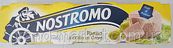 Тунец Nostromo tonno all'olio di oliva, 4x80g