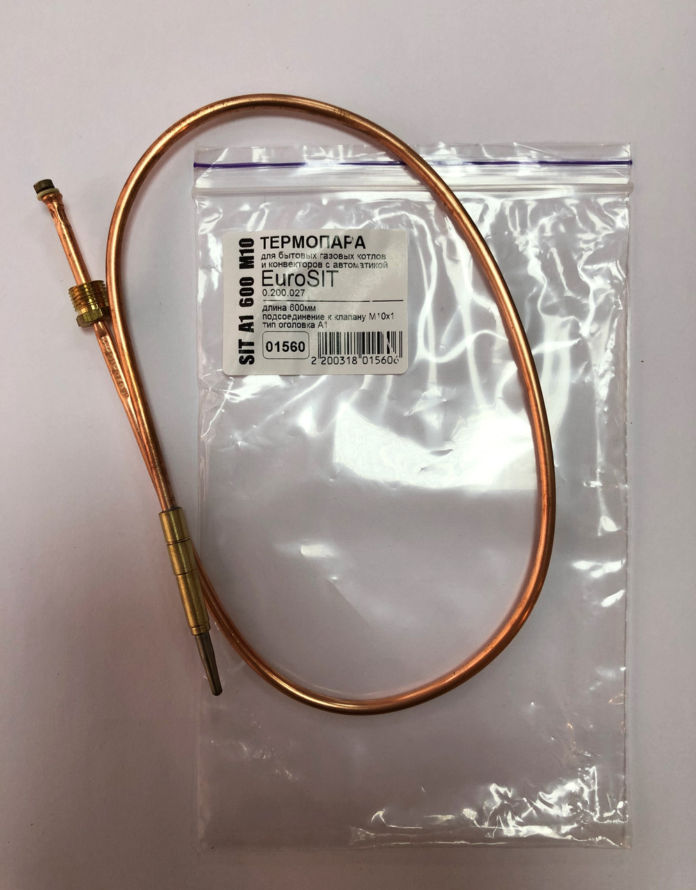 Термопара для котлов SIT A1 600 М10