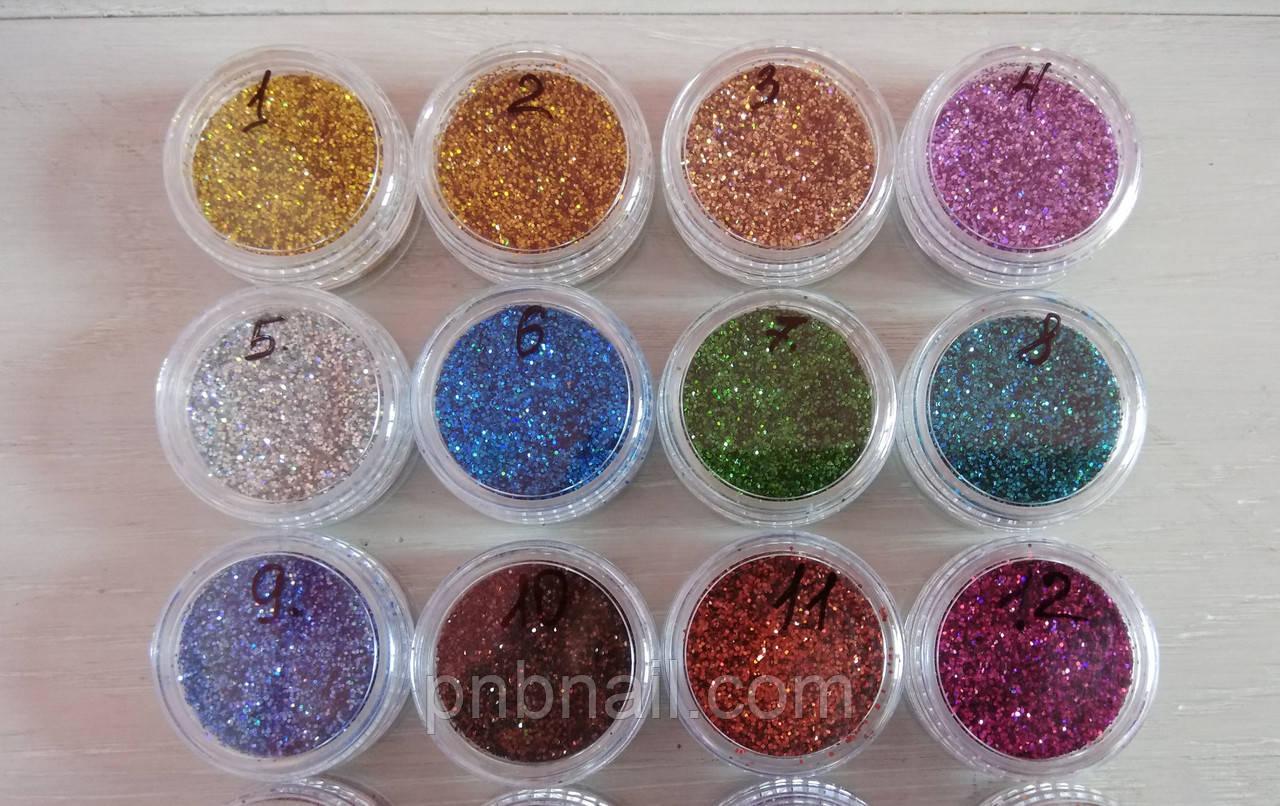 Цветные блестки 0.4 мм , цвета в ассортименте