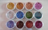 Цветные блестки 0.4 мм , цвета в ассортименте , фото 1