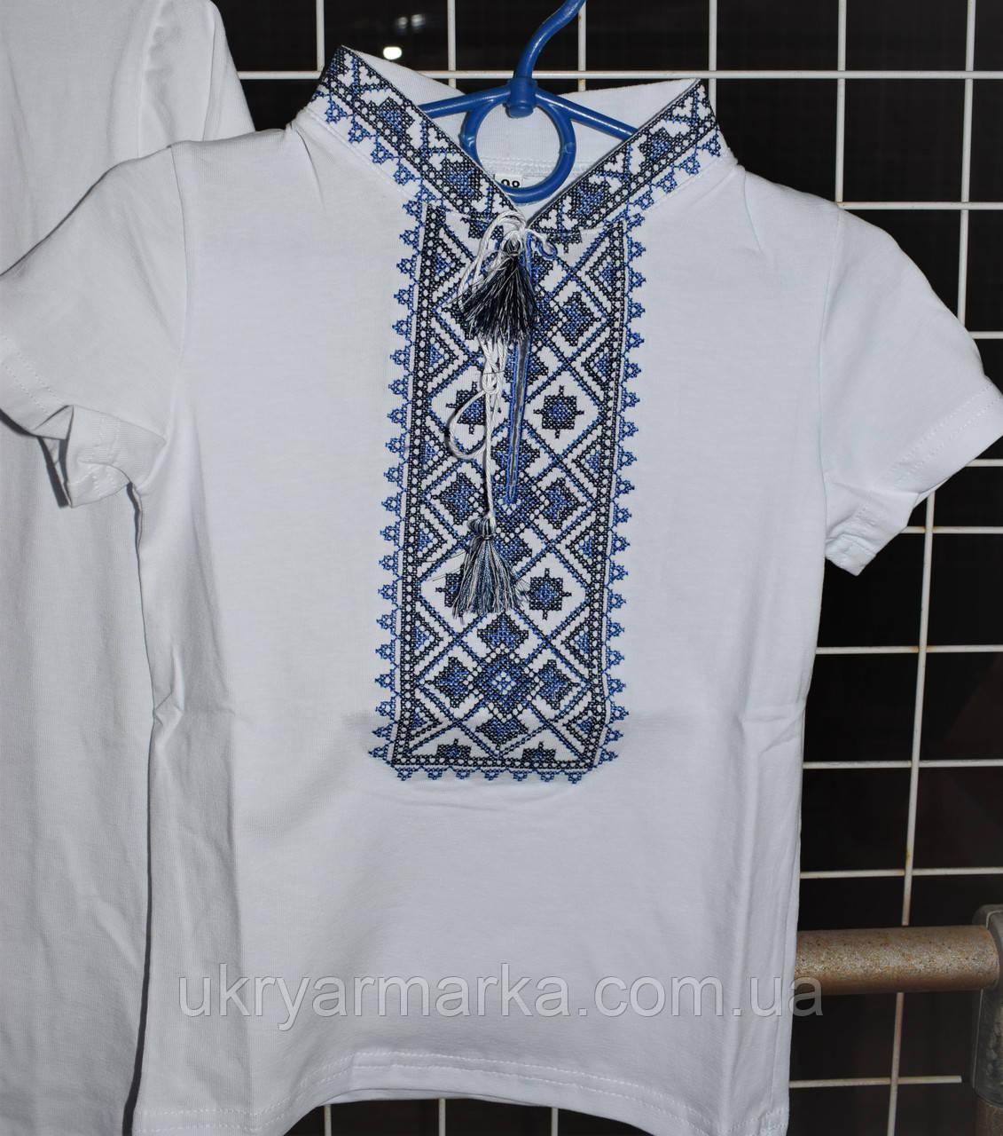 "Вишита футболка ""Писанка"", фото 1"