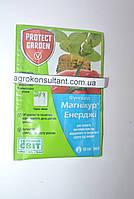 Фунгицид Магникур (Превикур) Энерджи (10 мл) — защита от корневой гнили, черной ножки. пероноспороза препарат