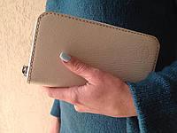 Жіночий гаманець «Кароліна» з натуральної шкіри