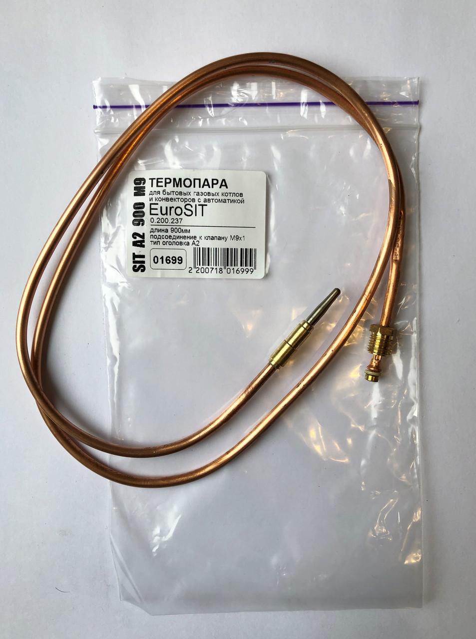 Термопара для котлов SIT A2 900 М9
