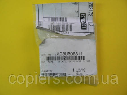 Шестерня Fixing Drive Gear /H 35T Bizhub C7000 C6000 6501 5501 6500 5500, A03U808800, A03U808811