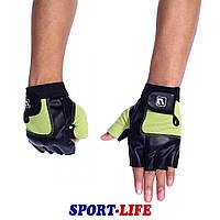 Перчатки атлетические для тренировки LiveUp TRAINING GLOVES, размеры S/M, L/XL