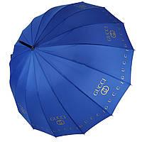 """Жіночий парасольку-тростину з логотипами брендів, напівавтомат від фірми """"MAX"""", синій, 1001-3"""