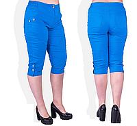Бриджи женские с завышенной талией, с 48-58 размер, фото 1