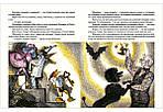 Золотой ключик, или Приключения Буратино. Алексей Толстой, фото 10