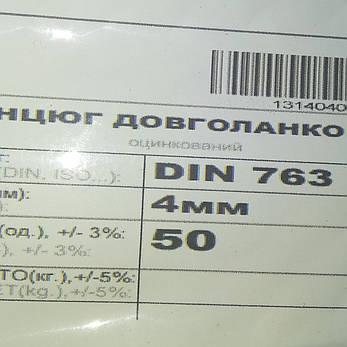 Ланцюг довголанковий оцинкована 4 мм, фото 2