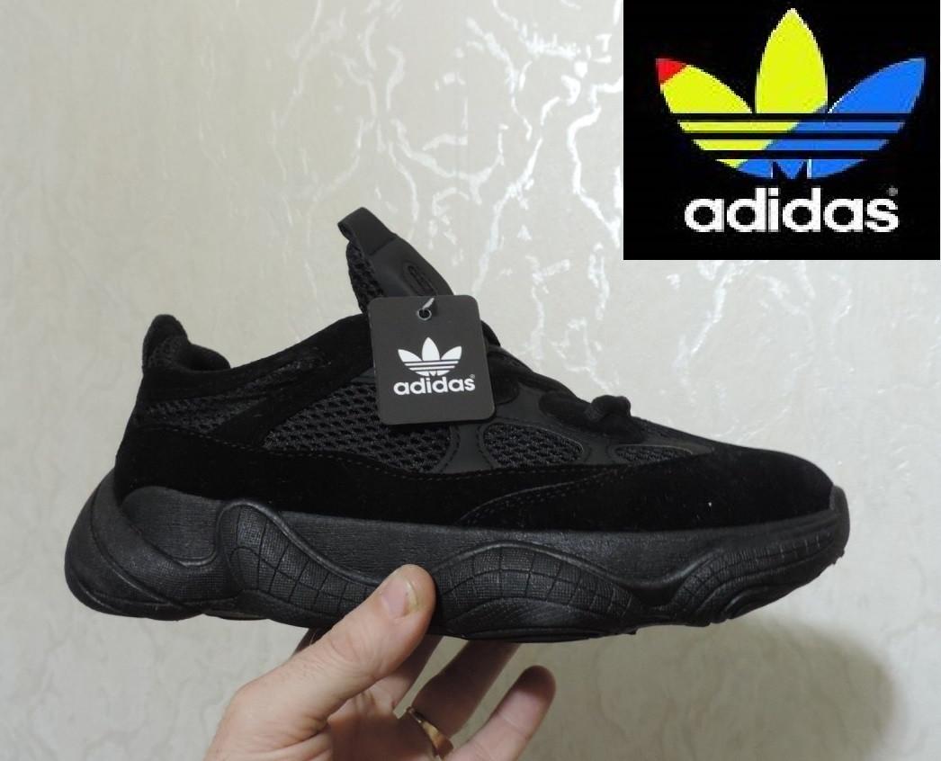 85426d24 Беговые кожаные кроссовки Адидас - Adidas Yeezy Boost 500. Летние кроссовки  сетка - кожа.