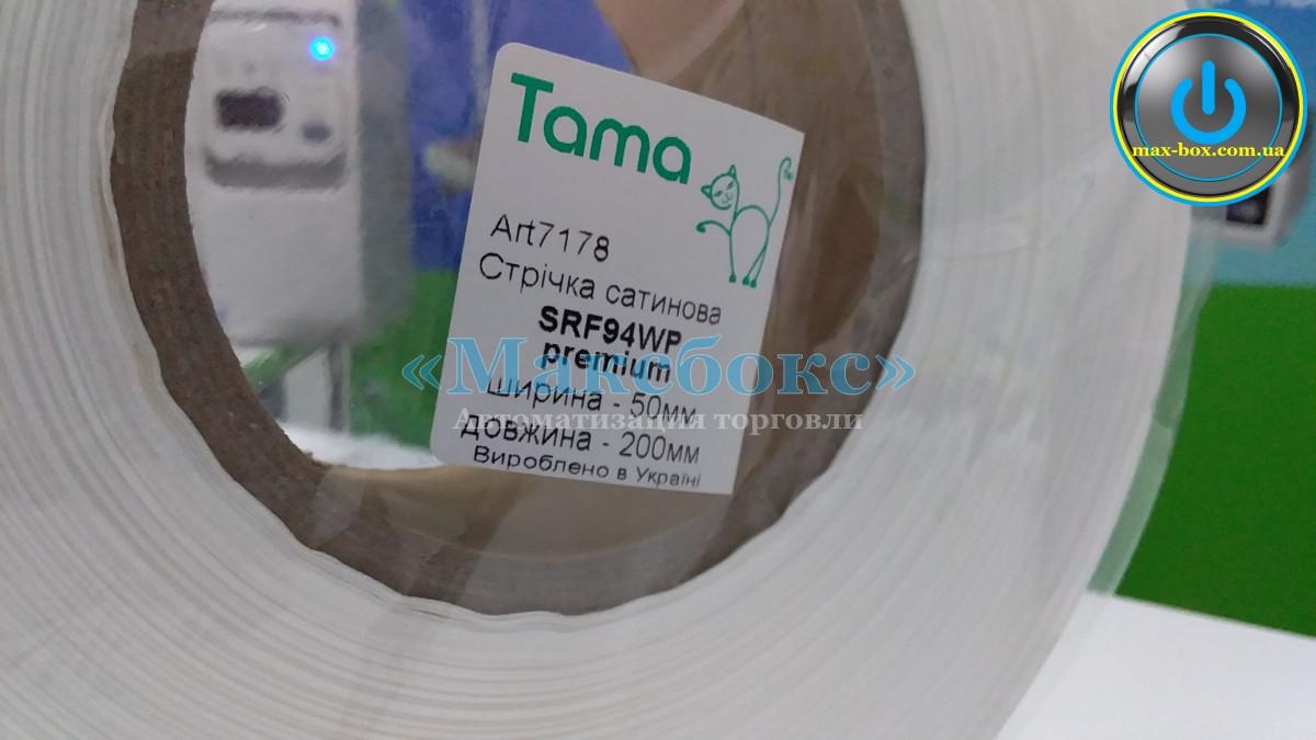 Текстильна стрічка Сатин 60 х 200 SRF94WP преміум