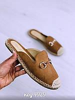 Мюли шлепанцы женские с закрытым носком на соломяной подошве, фото 1