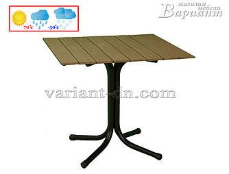 Стол для кафе Т318 (уличная мебель)