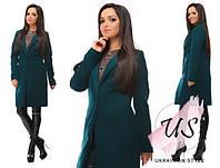 Женское кашемировое пальто на одну пуговицу. 7 цветов!, фото 1
