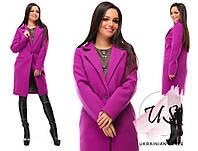 Женское кашемировое пальто на одну пуговицу. 7 цветов!