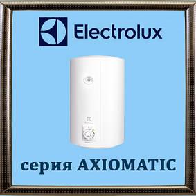 Серия AXIOMATIC накопительный водонагреватель Electrolux