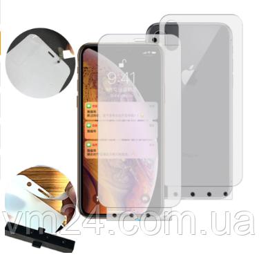 Гидрогелевая пленка для iPhone 7/8 Новинка ! Полиуретановая пленка комплет 2шт