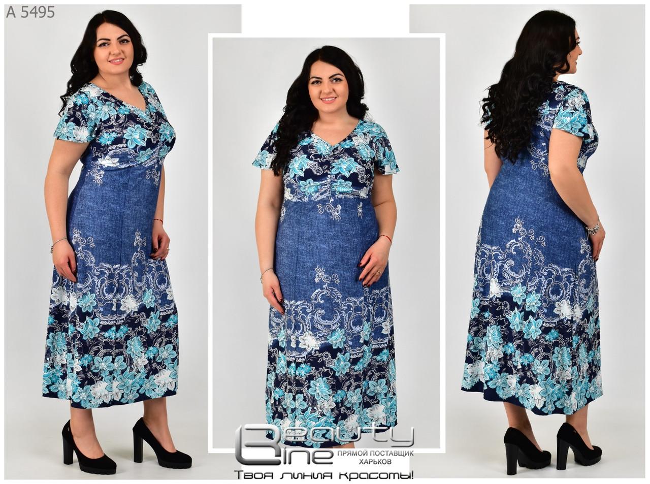 Повседневное красивое платье  большой размер фабрика Beauty размер 50-60