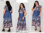 Повседневное красивое платье  большой размер фабрика Beauty размер 50-60, фото 2