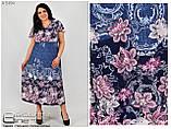 Повседневное красивое платье  большой размер фабрика Beauty размер 50-60, фото 3