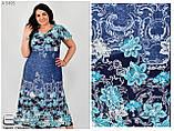 Повседневное красивое платье  большой размер фабрика Beauty размер 50-60, фото 4