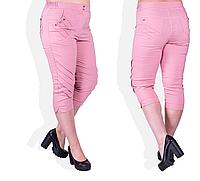 Бриджи с завышенной талией, розовые с 48-58 размер, фото 1