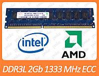 Б/У DDR3L 2GB 1333 MHz (PC3L-10600) ECC разные производители
