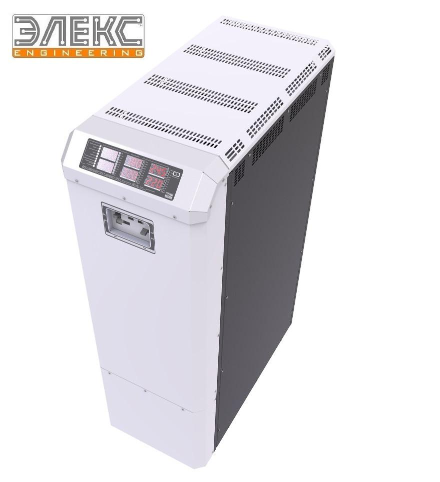 Стабилизатор напряжения трёхфазный Элекс Герц У 16-3-125 v3.0 (82,5 кВт)