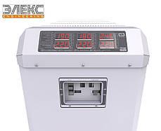 Стабилизатор напряжения трёхфазный Элекс Герц У 16-3-125 v3.0 (82,5 кВт), фото 3