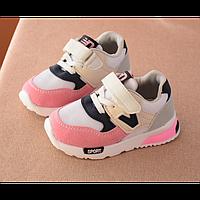 Кроссовки детские замш розовые