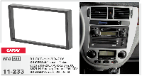 Рамка переходная Carav 11-233 Chevrolet Lacetti, Nubira, Optra 04+ / Aveo 04-06 / SUZUKI Forenza 06-08 2 DIN, фото 1