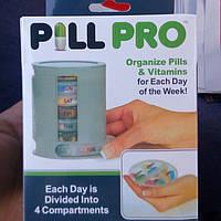 Органайзер для таблеток на 7 дней Pill Pro