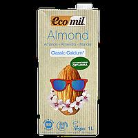 """Молоко """"Ecomil"""" растительное из МИНДАЛЯ с кальцием 1л"""