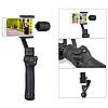 ★Стедикам AFI V1S с гироскопом для камеры плавная вертикальная съемка видео фото трехосевой стабилизатор, фото 6