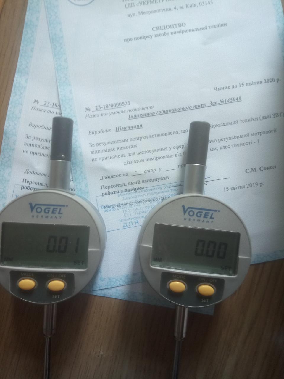 Индикатор цифровой 0-25 Vogel(Германия)с поверкой УкрЦСМ,возможна калибровка