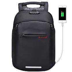 Городской рюкзак антивор, для ноутбука 21 л Aoking SN77605