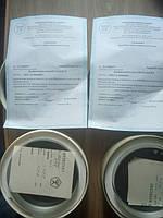 Пластины плоские стеклянные ПИ120 (нижняя)с поверкой(возможна калибровка) УкрЦСМ, фото 1