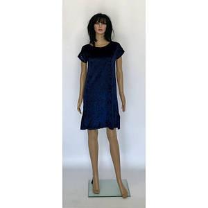 Велюровое домашнее платье темно-синего цвета 44-54 р