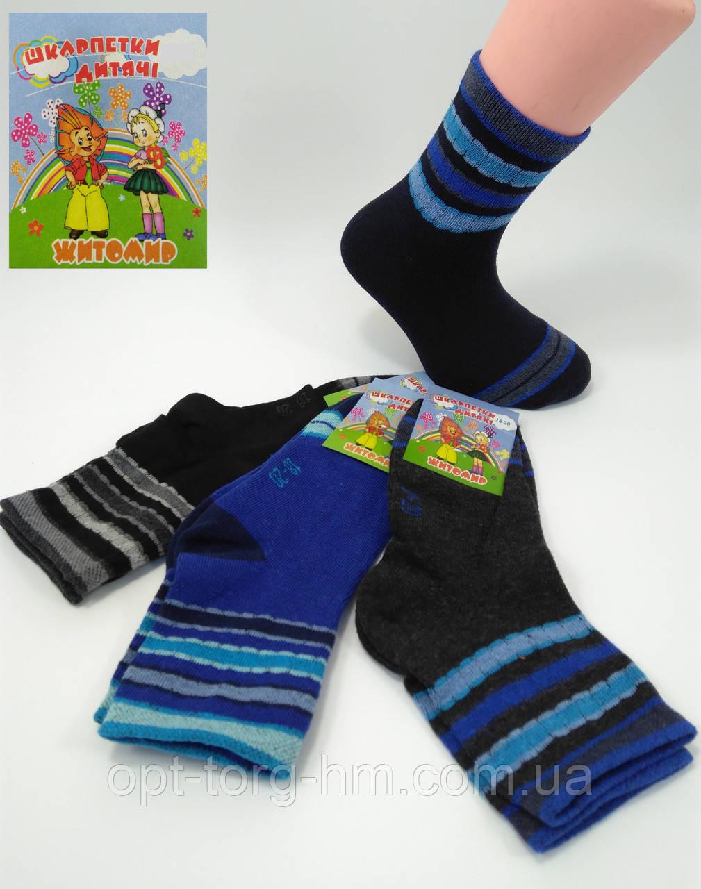 Детские носки 18-20 (28-32 обувь) Микс полоска