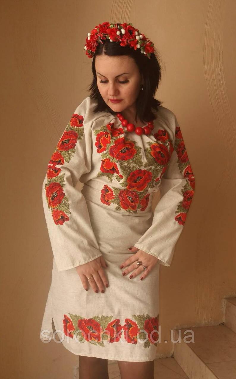 """Платье женское  с вышивкой , цветы , """"маки красные"""" ."""