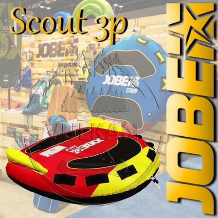 Трехместный водный аттракцион JOBE Scout 3P, фото 2