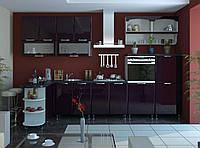 Кухня София Люкс комплект 2м фиолет Сокме
