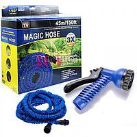 Шланг X-HOSE 45 метров для полива усиленный с распылителем Magic Hose, синий