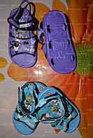 Босоножки детские, р.24-29. обувь для пляжа. шлепки для пляжа,бассеина